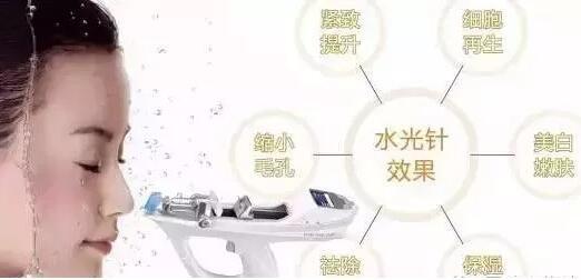 注射水光针有什么效果