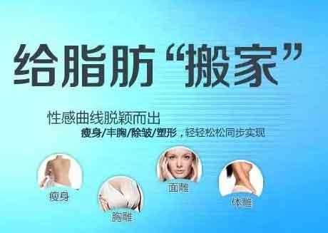 上海自体脂肪丰胸有什么优势