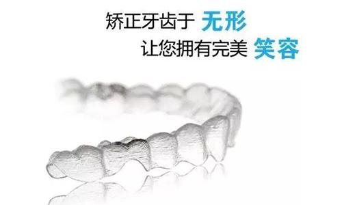 上海美莱隐形矫正牙齿