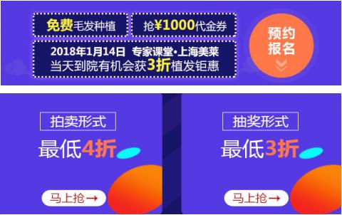 上海美莱案例招募
