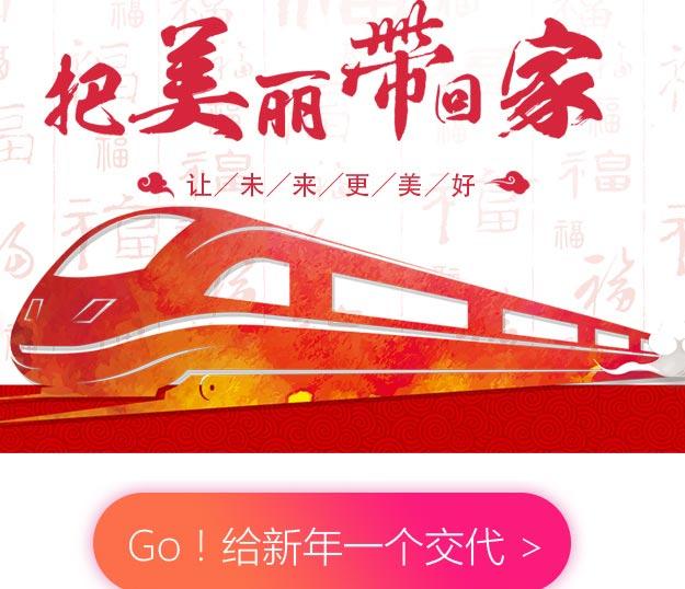 上海美莱新年整形特惠,把美丽带回家