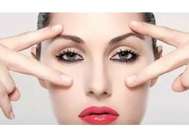 上海淡化黑眼圈的方法有哪些