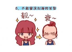 发际线后移怎么办,来上海美莱