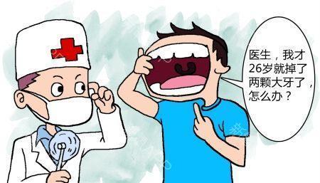 青少年缺牙怎么办,美莱医院帮你修复