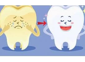牙齿很黄什么方法可以变白