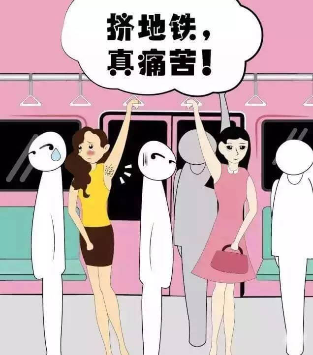 上海美莱二月脱毛震撼开启,低至99元起