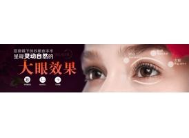 上海整形双眼皮医院哪家好