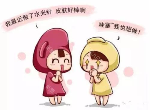 上海美莱水光针优势