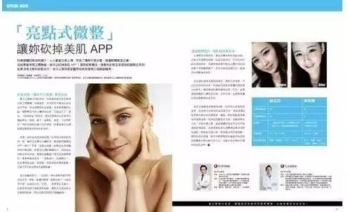 2月台湾著名抗衰专家吴克威坐诊上海美莱