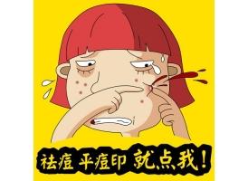 上海美莱果酸换肤,重拾婴儿肌