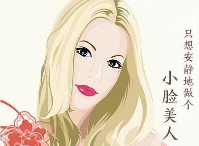 上海美莱除皱美容效果怎么样