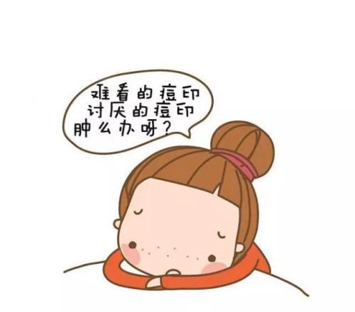 上海美莱果酸换肤祛痘