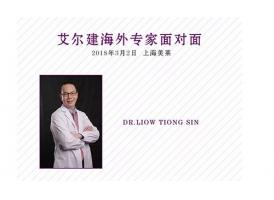 Dr.Liow Tiong Sin携手乔雅登玻尿酸空降美莱