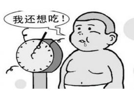 上海哪家医院做抽脂效果好