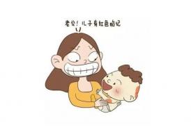 上海治疗胎记哪家医院效果比较好