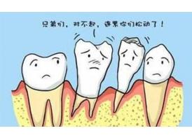 牙齿拥挤什么方法矫正有效果