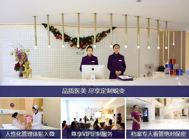 上海美莱医疗整形服务