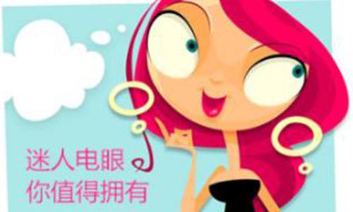上海美莱双眼皮整形