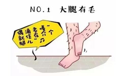 上海美莱医院脱毛效果好不好