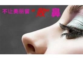 上海自体软骨隆鼻哪家好