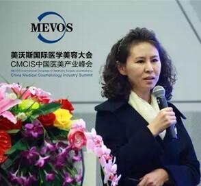 上海美莱杜园园参加美沃斯国际医学美容大会并分享眼整形技术经验