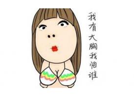 上海自体丰胸手术多少钱