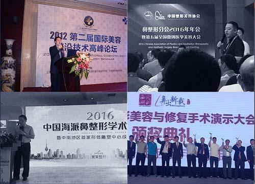 李战强多次受邀参加国内外学术研讨会