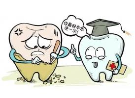 洗牙到底疼不疼,牙齿会变松吗