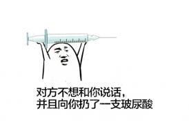 上海打玻尿酸哪家医院效果好