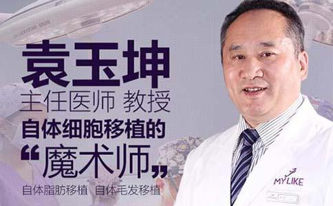 美莱植发院长袁玉坤、主任朱启刚受邀出席第六届亚洲毛发移植大会
