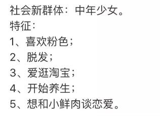 """美莱植发专家袁玉坤与你一起应对脱发的""""初老危机"""""""