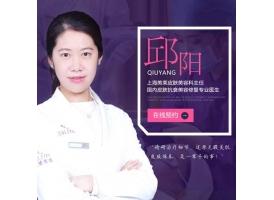 美莱邱阳在《中国美容医学》发表文章,光电科技祛斑