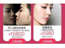 上海隆鼻医院哪家好