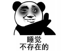 上海哪家医院去眼袋做的比较好
