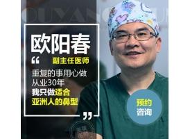 上海鼻部整形医院哪家好