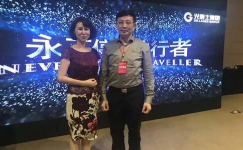 上海美莱专家团队受邀出