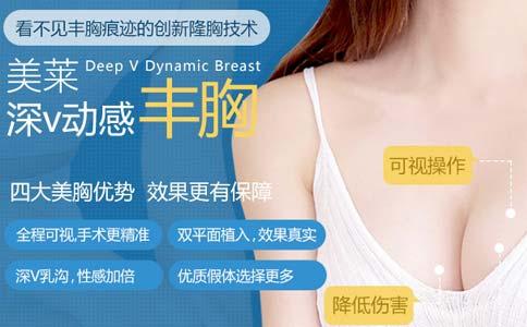 上海做隆胸手术哪家医院效果好