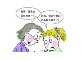 上海祛除胎记医院哪家效果好
