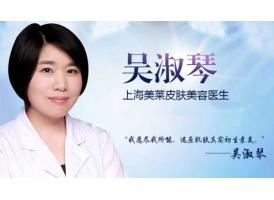 上海伤疤修复哪家医院效果好