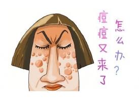 上海美莱果酸换肤祛痘效果好吗