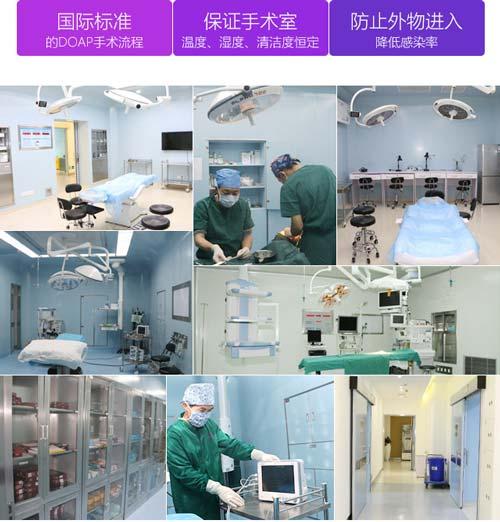 上海美莱整形安全吗可靠吗