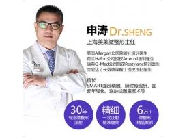 美莱申涛介绍玻尿酸注射后的问题