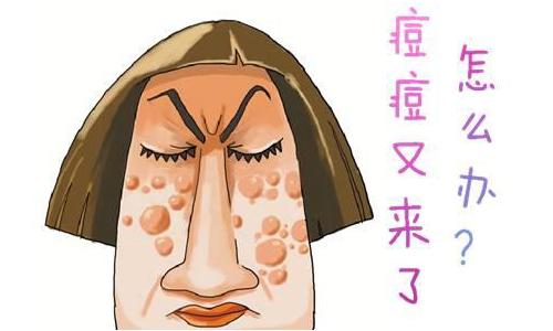 怎么才能彻底消除脸上的痘坑痘印