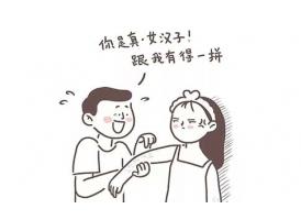 上海美莱冰点脱毛安全吗,会不会影响排汗