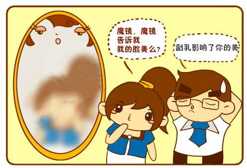 上海做副乳切除手术需要多少钱
