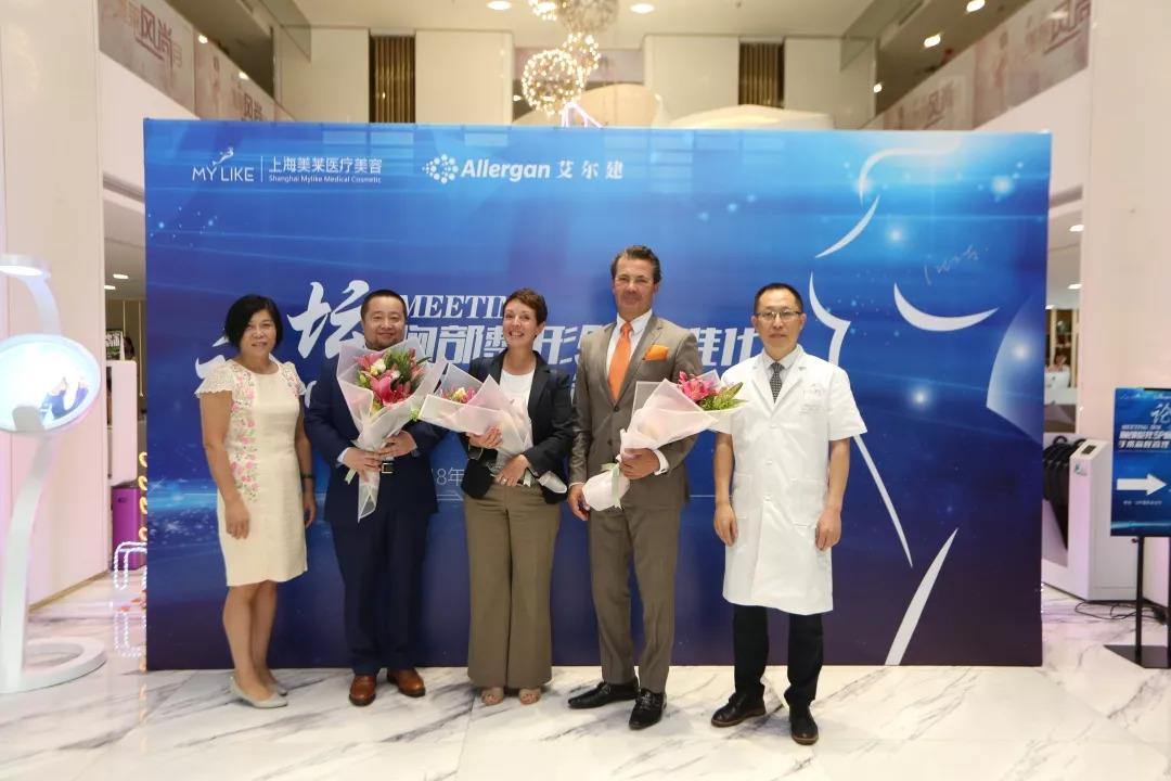 """上海美莱被授予""""胸部整形5P标准化手术流程示范中心"""""""
