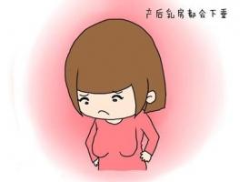 上海做乳房松弛下垂矫正多少钱