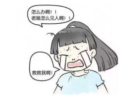 上海做激光祛痘效果怎么样