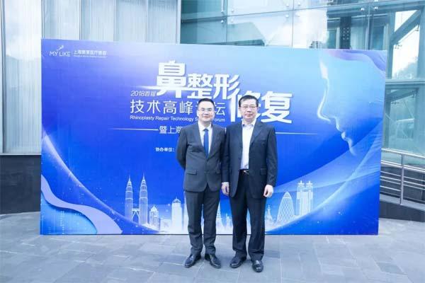 2018年鼻整形修复技术高峰论坛美莱举办