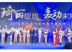 """上海美莱隆胸真人案例安凝,惊艳2018""""娜颗星"""""""